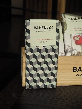 Bahen Chocolate